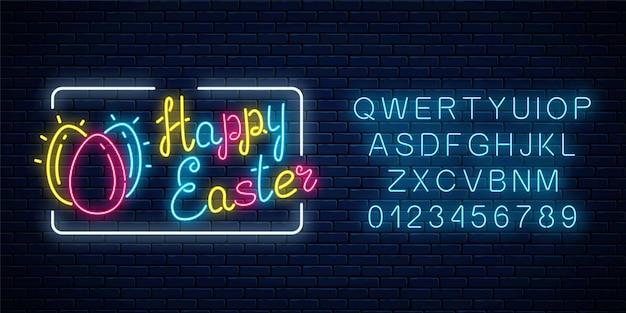 Świecący Neon Szczęśliwy Szyld Wielkanocny Z Jajkami I Alfabetem Na Tle Ciemnej Cegły ściany. Premium Wektorów