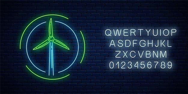 Świecący Neonowy Znak Wiatraka W Ramkach Z Alfabetu Na Ciemnym Tle ściany Z Cegły. Premium Wektorów