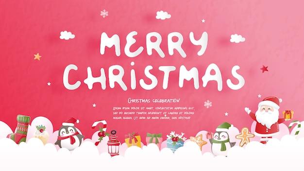 Święta bożego narodzenia w stylu cięcia papieru Premium Wektorów