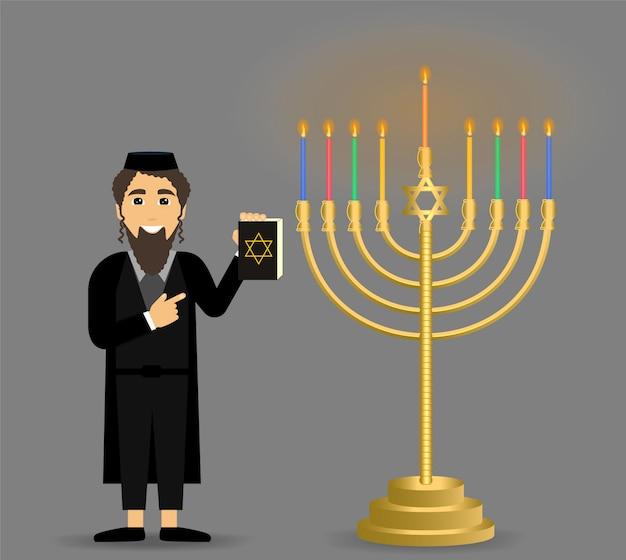 Święto Chanuka. Judaizm. Premium Wektorów