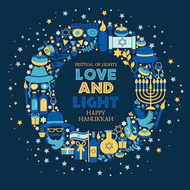 Święto żydowskie Ustaw Baner Chanuka I Zaproszenie Tradycyjnych Symboli Chanuka W Wieniec. Premium Wektorów