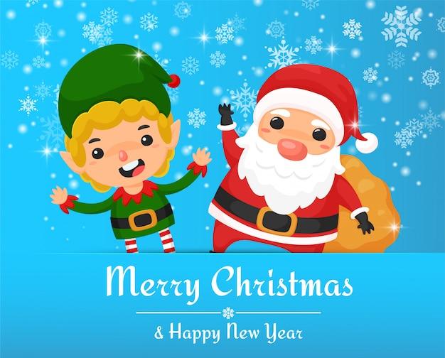 Święty mikołaj i elfy skaczą szczęśliwie rozdając prezenty dla dzieci na boże narodzenie, kartkę z życzeniami Premium Wektorów