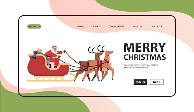 Święty Mikołaj Na Sankach Z Reniferami Szczęśliwego Nowego Roku I Wesołych świąt Bożego Narodzenia Transparent święta Koncepcja Poziome Miejsce Kopii Ilustracji Wektorowych Premium Wektorów