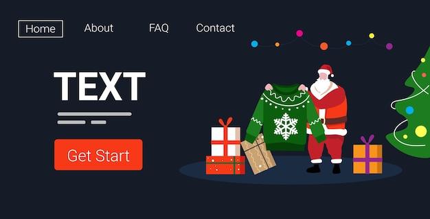 Święty Mikołaj Trzyma Sweter Z Dzianiny W Pobliżu Jodły Z Prezentowymi Pudełkami Wesołych świąt Szczęśliwego Nowego Roku święto świętowania Strona Docelowa Premium Wektorów