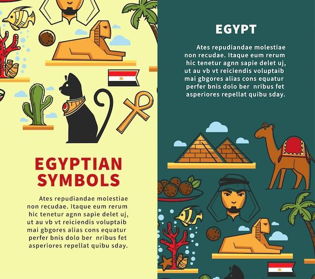 Symbole egipskie firmy podróżnicze pionowe plakaty reklamowe Premium Wektorów