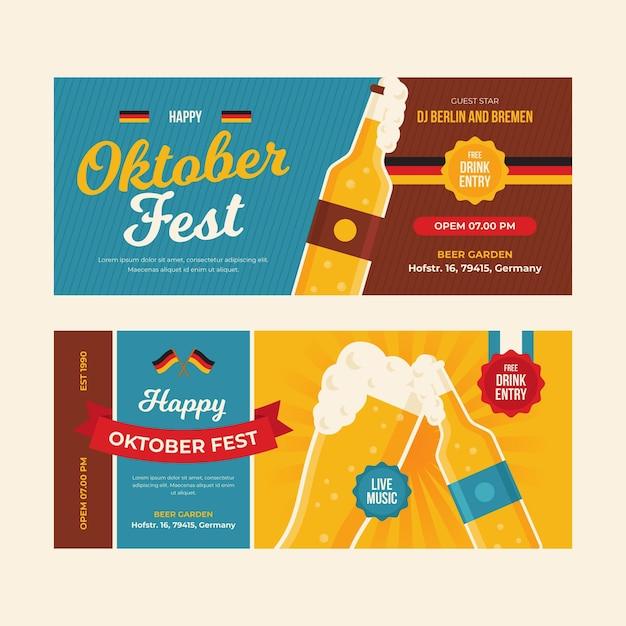 Szablon Banerów Oktoberfest Darmowych Wektorów