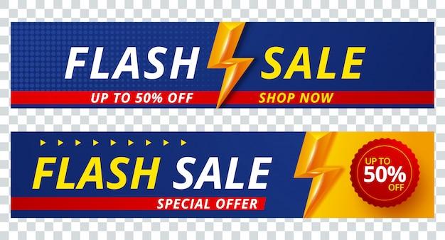 Szablon Banerów Sprzedaży Flash Premium Wektorów