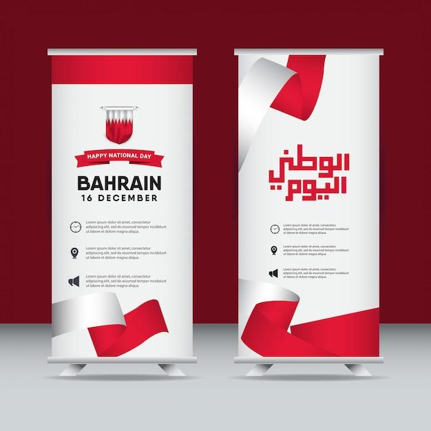 Szablon dnia niepodległości arabii saudyjskiej. Premium Wektorów