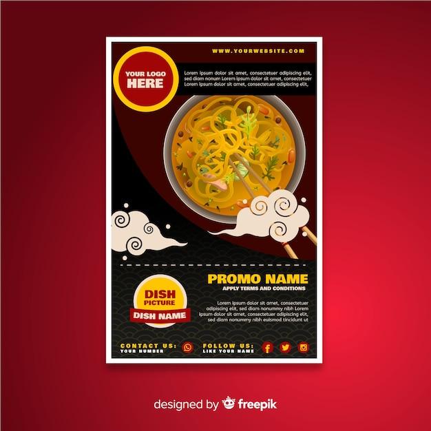Szablon flyer orientalnej restauracji Darmowych Wektorów