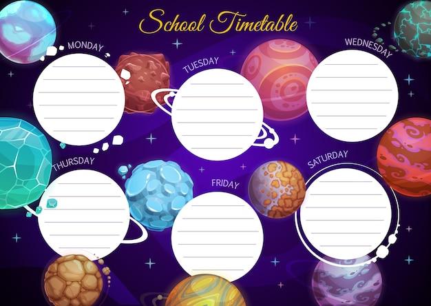 Szablon Harmonogramu Szkoły Edukacji Z Kreskówkowymi Planetami Fantasy W Ciemnym Rozgwieżdżonym Niebie. Premium Wektorów