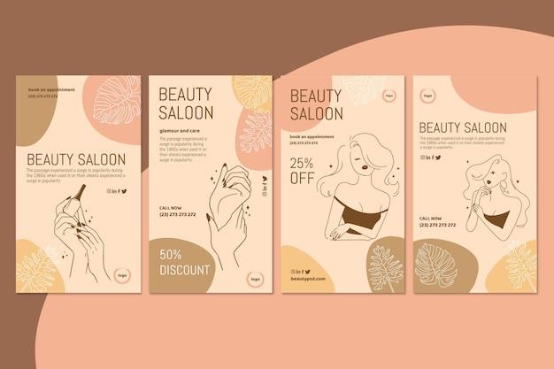 Szablon Historii Na Instagramie Salon Piękności Premium Wektorów