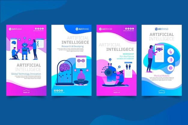 Szablon Historii Na Instagramie Sztucznej Inteligencji Premium Wektorów
