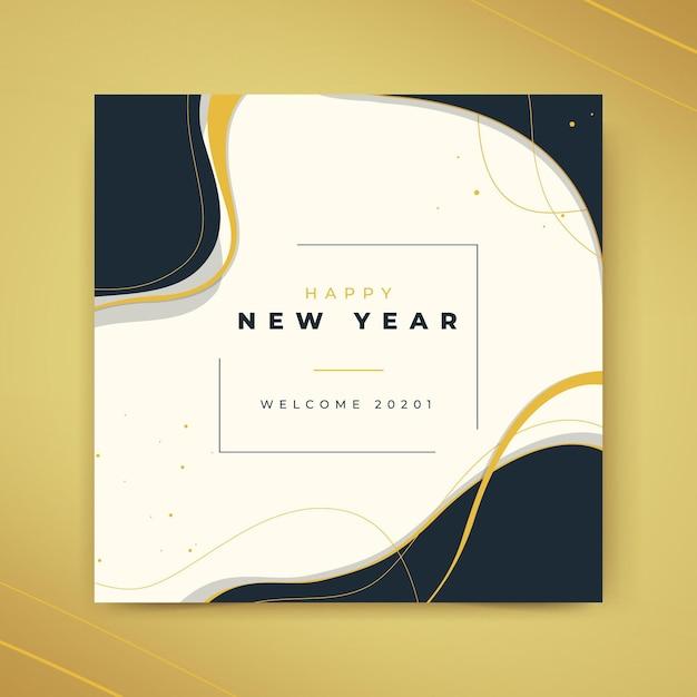 Szablon Karty Nowego Roku Darmowych Wektorów