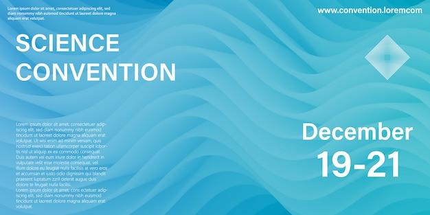 Szablon Konferencji. Konwencja Naukowa. Płynne Tło. Przepływ Cieczy. Premium Wektorów