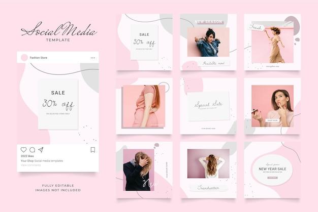 Szablon Mediów Społecznościowych Baner Blog Promocja Sprzedaży Mody. W Pełni Edytowalny Kwadratowy Plakat Z Ramką Do Układanki Organicznej Sprzedaży. Różowe Białe Tło Wektor Premium Wektorów
