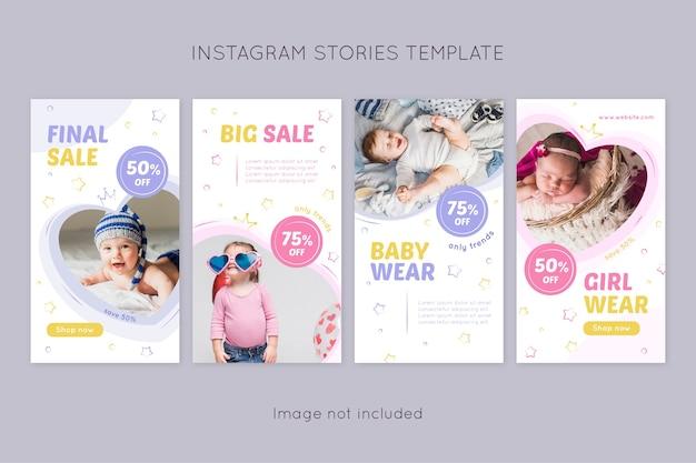Szablon Opowiadań Na Instagramie Dla Niemowląt Premium Wektorów