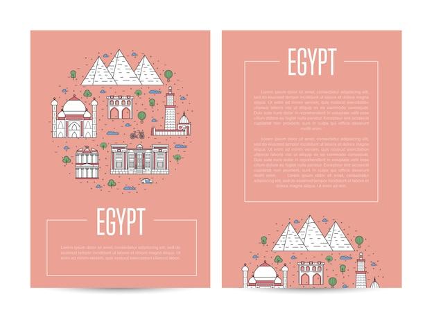 Szablon Reklamy Podróży Kraju Egipt Premium Wektorów