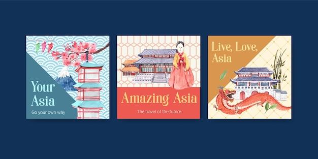 Szablon Reklamy Z Koncepcją Podróży Po Azji Do Marketingu I Reklamowania Ilustracji Wektorowych Akwareli Darmowych Wektorów