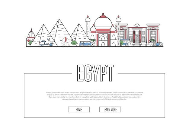 Szablon Sieci Egipt Podróży W Stylu Liniowym Premium Wektorów