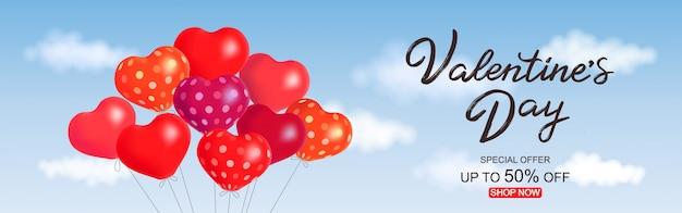 Szablon Sprzedaży Valentine's Day Premium Wektorów