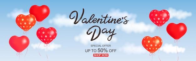 Szablon Sprzedaży Walentynki Premium Wektorów