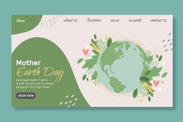 Szablon Strony Docelowej Dzień Matki Ziemi Darmowych Wektorów