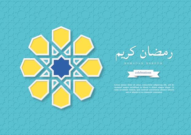 Szablon Tło Wakacje Ramadan Kareem Premium Wektorów