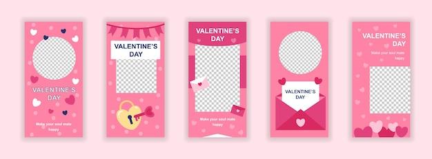 Szablon Transparent Mediów Społecznościowych Na Walentynki Premium Wektorów