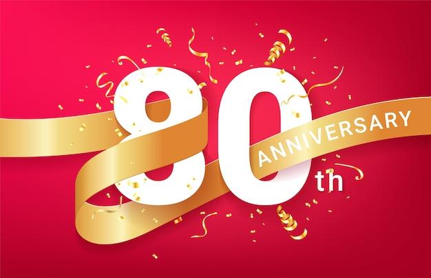 Szablon Transparent Obchody 80 Rocznicy. Duże Cyfry Z Błyszczącymi Złotymi Konfetti I Błyszczącą Wstążką. Premium Wektorów