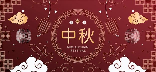 Szablon Transparent Złoty W Połowie Jesieni Premium Wektorów