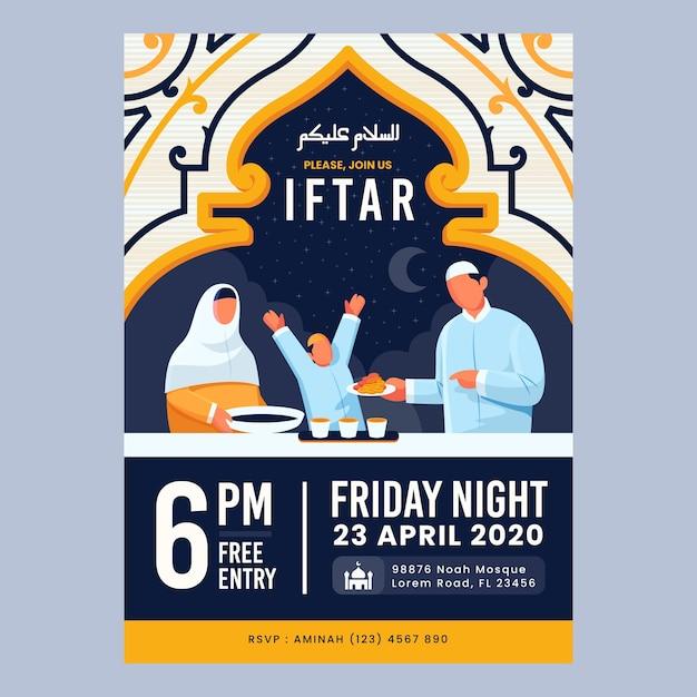 Szablon Zaproszenia Iftar Płaska Konstrukcja Darmowych Wektorów