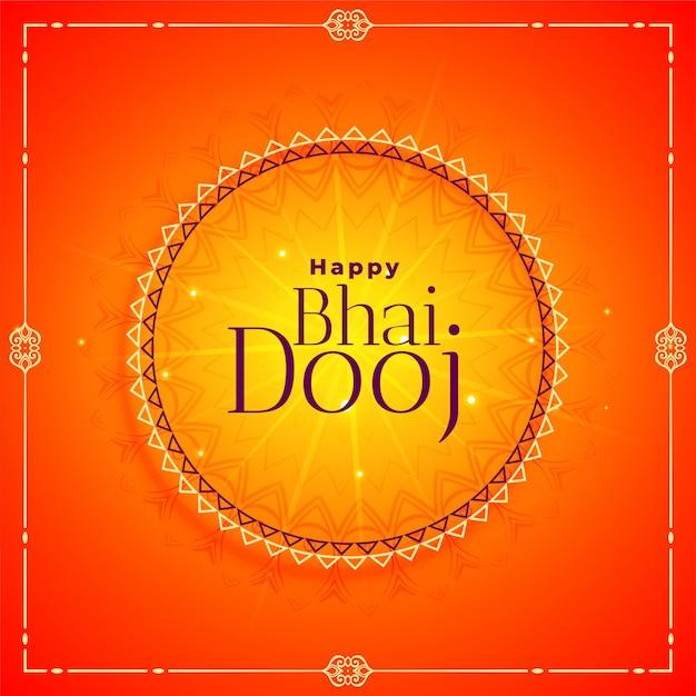 Szczęśliwa bhai dooj festiwalu świętowania ilustracja Darmowych Wektorów
