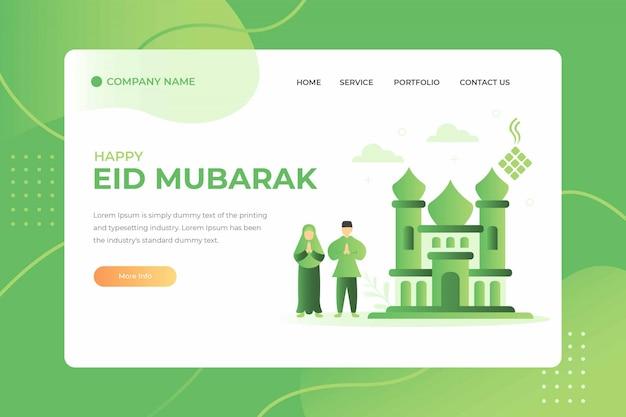 Szczęśliwa Eid Mubarak świętowania Szablonu Strony Docelowej Mieszkania Ilustracja Premium Wektorów