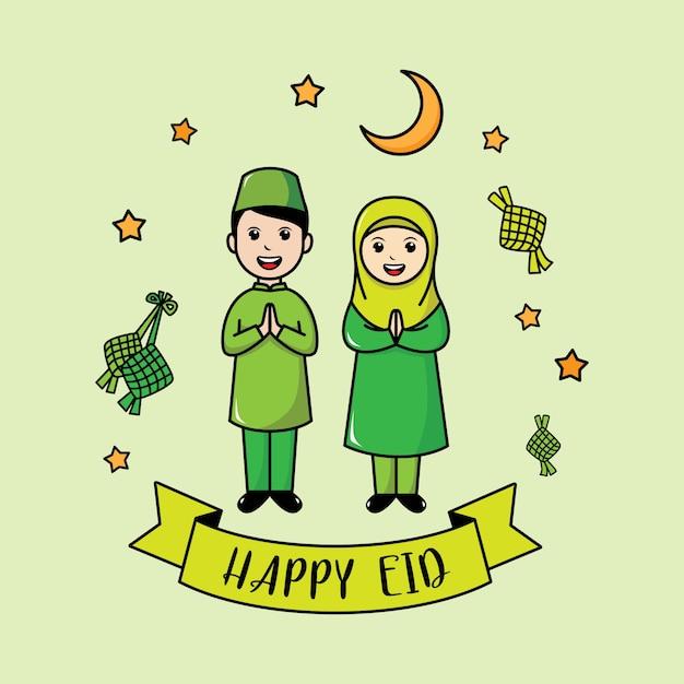 Szczęśliwa Ilustracja Eid Premium Wektorów