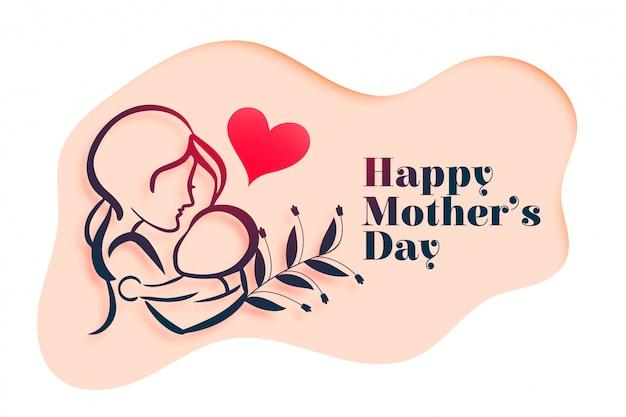 Szczęśliwa Matka Dnia Mama I Dziecko Kochamy Tło Darmowych Wektorów
