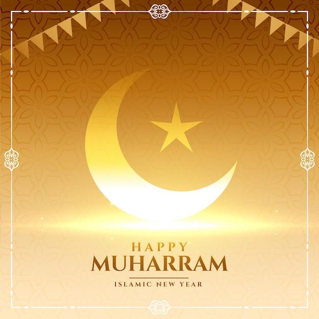 Szczęśliwa Muharram Islamska Karta Festiwalu Nowego Roku Darmowych Wektorów