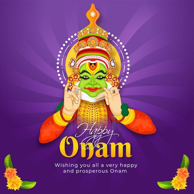 Szczęśliwa onam festiwalu wiadomości karta lub plakatowy projekt z ilustracją kathakali tancerz na purpurowym promienia tle. Premium Wektorów