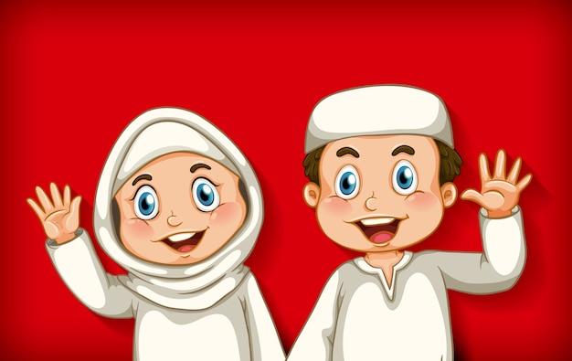 Szczęśliwa Para Muzułmańska Darmowych Wektorów