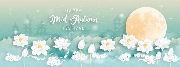 Szczęśliwa środkowa Jesień Na Festiwalową Kartę Z Króliczkiem I Kolorowymi Kwiatami. Premium Wektorów
