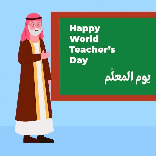 Szczęśliwa światowego dnia nauczycieli ilustracja Premium Wektorów