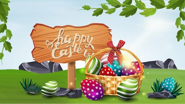 Szczęśliwa Wielkanoc, Horyzontalna Wektorowa Ilustracja Z Drewnianym Pointerem Premium Wektorów