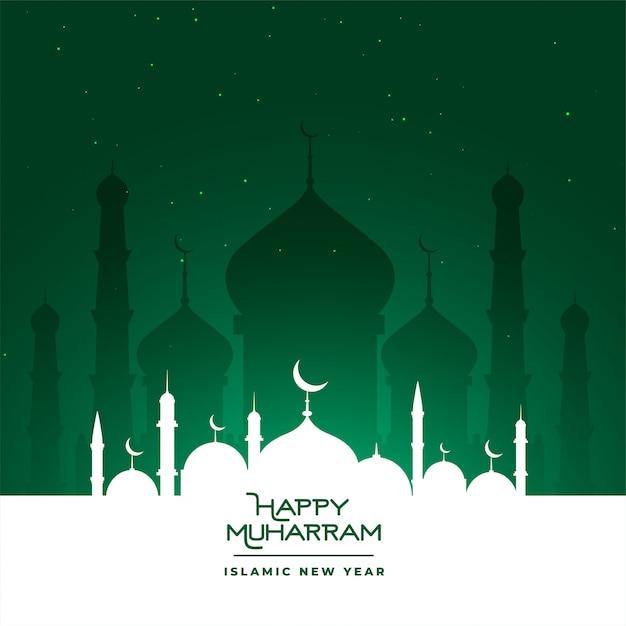 Szczęśliwe pozdrowienie festiwalu islamskiego muharram Darmowych Wektorów