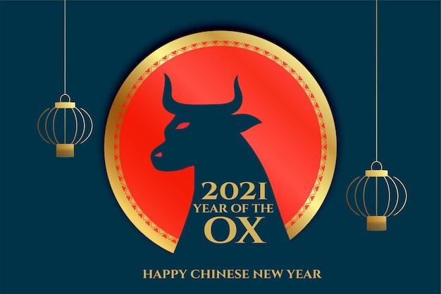 Szczęśliwego Chińskiego Nowego Roku 2021 Karty Wół Darmowych Wektorów