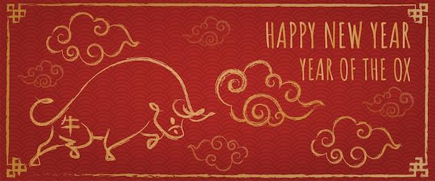 Szczęśliwego Chińskiego Nowego Roku 2021 Rok Wołu. Darmowych Wektorów