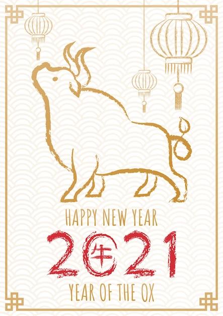 Szczęśliwego Chińskiego Nowego Roku 2021 Darmowych Wektorów