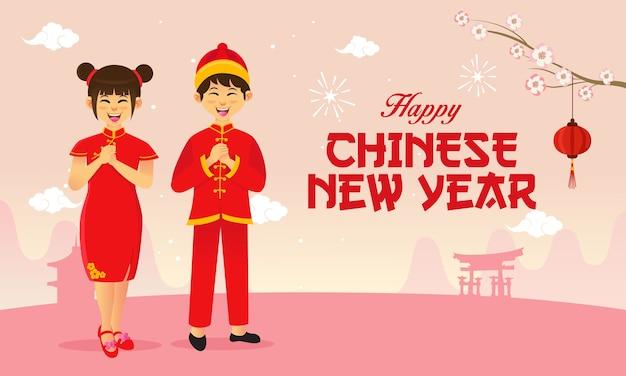Szczęśliwego Chińskiego Nowego Roku Kartkę Z życzeniami Chińskie Dzieci W Strojach Narodowych Oddając Hołd Festiwalowi Chińskiego Nowego Roku Premium Wektorów