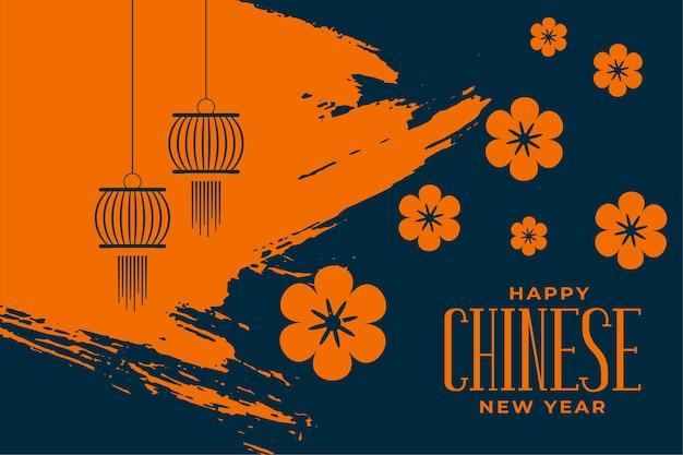Szczęśliwego Chińskiego Nowego Roku Powitanie Z Kwiatem I Latarnią Darmowych Wektorów