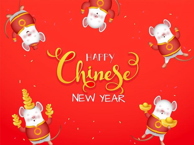 Szczęśliwego Chińskiego Nowego Roku Pozdrowienia Bajki Szczur Premium Wektorów