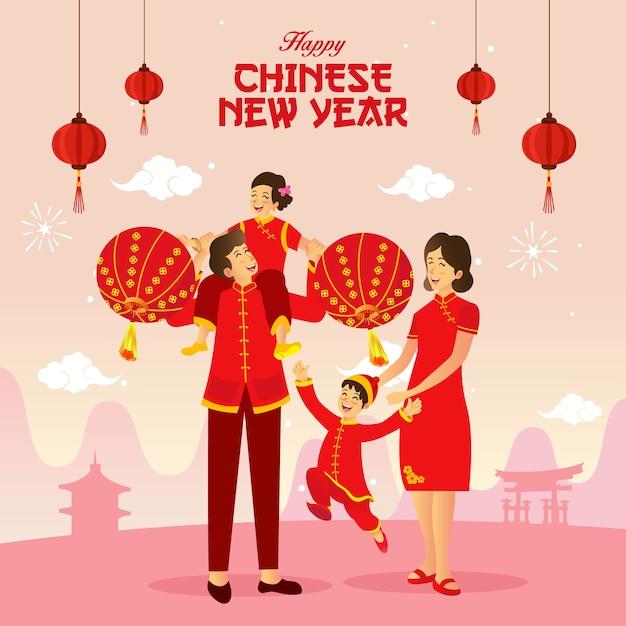 Szczęśliwego Chińskiego Nowego Roku Pozdrowienie Ilustracja Chińska Rodzina Gra Chińskie Lampiony świętuje Chiński Nowy Rok Premium Wektorów