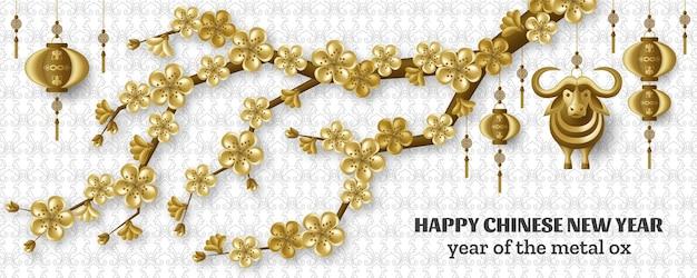 Szczęśliwego Chińskiego Nowego Roku Tło Z Kreatywnych Złoty Wół Metalu, Gałęzie Sakury, Wiszące Lampiony Premium Wektorów